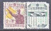 Manchukuo 134-5  Fault   *  (o) - 1932-45 Manchuria (Manchukuo)