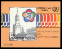 HUNGARY 1985 MNH** - Festival Of Youth And Students - Mi B178 - Feesten