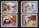 Bhutan 1973, Stamp Exhibition - Indipex **, MNH (not Complete) - Bhutan