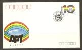 CHINA - 1989 ASIA-PACIFIC TELECOMMUNITY FDC   Ref J.160 - 1949 - ... People's Republic