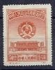 CHN0444 LOTE CHINA YVERT 827 - 1949 - ... República Popular