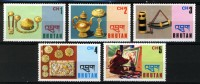 Bhutan 1975, Handycrafts - Art *, MLH (not Complete) - Bhutan