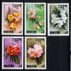 Bhutan 1976, Flowers - Blumen - Fleurs *, MLH (not Complete) - Bhutan