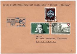 SUISSE - 1948 - 1° VOL POSTAL Par HELICOPTERE - ENVELOPPE De ZÜRICH à KLOTEN - Hélicoptères