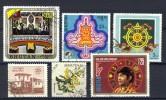 Bhutan 1967 - 1984, Lot Of 6 Used Stamps - Bhutan