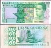 GHANA 1 CEDI 1982 P 17 UNC - Ghana