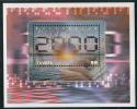 Tuvalu MNH Scott #815 Souvenir Sheet $2 Sun On Horizon, Clock, Computer Keyboard - Millenium - Tuvalu