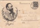 Entier Postal Allemand -  Centenaire Du Dt Reich 1831 - 1931 - Posté De Kassel.B Le 2.2.1931 - Machine Stamps (ATM)