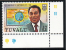 Tuvalu MNH Scott #788 $1.50 Toaripi Lauti - Prime Ministers - 20th Ann Independence - Tuvalu
