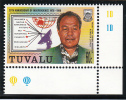 Tuvalu MNH Scott #786 60c Kamuta Latasi - Prime Ministers - 20th Ann Independence - Tuvalu