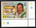 Tuvalu MNH Scott #785 40c Bikenibeu Paeniu - Prime Ministers - 20th Ann Independence - Tuvalu