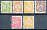 NEW ZEALAND LIFE INSURANCE STAMPS SC OY16/23 MANY MNH  LIGHT HOUSE - Unclassified