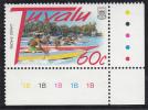 Tuvalu MNH Scott #759 60c Canoe Racing - Christmas - Tuvalu
