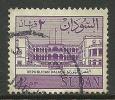 SUDAN. Republican Palace O - Soudan (1954-...)