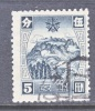 Manchukuo 158   (o) - 1932-45 Mandchourie (Mandchoukouo)