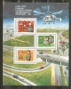 1996. Russia.60th Anniversary Of Traffic Control Dep / Block ** - Unused Stamps