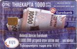 GRECE BILLETS BANQUE BANK NOTES 10000 DRACHMES UT - Timbres & Monnaies