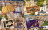BRESIL SET SERIE 4 CARTES MONNAIE OR GOLD COINS BILLET BANQUE BANK NOTE TIMBRE STAMP BRIEFMARKE NEUVE MINT - Timbres & Monnaies
