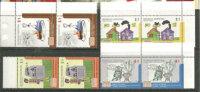 Prevention Des Accidents Par Inhalation De Monoxyde De Carbone. Yv.# 2694/7 En Paires Neufs **. Cote 7.20 € - Argentine