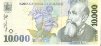 BILLETE DE RUMANIA DE 10000 LEI DEL AÑO 1999 (BANK NOTE) - Rumania