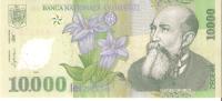 BILLETE DE RUMANIA DE 10000 LEI DEL AÑO 2000 (BANK NOTE) POLIMERO - Rumania