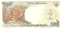 BILLETE DE INDONESIA DE 500 RUPIAH  ORANGUTAN  SIN CIRCULAR  (BANKNOTE) - Indonésie