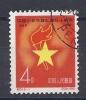 CHN0489 LOTE CHINA YVERT 1243 - Gebraucht