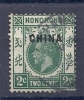 CHN0498 LOTE CHINA YVERT 35 BUREAUX ANGLAISE - 1912-1949 Republik