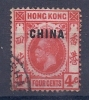 CHN0499 LOTE CHINA YVERT 36 BUREAUX ANGLAISE - 1912-1949 Republik