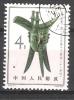 Chine : N° Yvert  1564  Oblitéré -Bronze De La Dynastie Yin . - Gebruikt