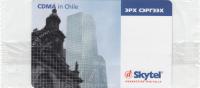 MONGOLIA - CDMA In Chile, Skytel Prepaid Card, Exp.date 07/07, Mint
