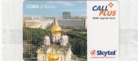 MONGOLIA - CDMA In Russia, Skytel Prepaid Card 6000 Units, Exp.date 09/07, Mint