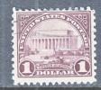 U.S. 571  (o)   1922  Issue, Flat Press - United States