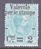 Italy  61  * - Mint/hinged