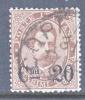 Italy  65  (o) - 1878-00 Umberto I