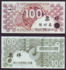 (Replica)China BOC Bank Training/test Banknote,Netherland Holland B Series 100 Gulden Note Specimen Overprint,used - [6] Vals & Specimen
