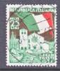 Italy 607  (o)  TRIESTE  EXPO. - 1946-60: Used