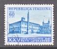 Italy 648  (o) - 1946-60: Used