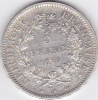 Piece 5 Francs Argent 1875A - - J. 5 Francos