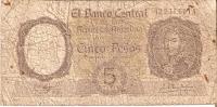 BILLETE DE ARGENTINA DE 5 PESOS    (BANK NOTE) - Argentina