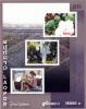 LAOS - Mi BL. 206 - COTTON - SPECIAL OFFER 38% OFF - MNH ** - Laos