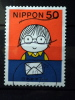 Japan - 1998 - Mi.nr.2576 A - Used - Letter Writing Day  - - Oblitérés