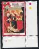 Tuvalu MNH Scott #1057 $1 ´The Nativity´ By Maestro Esiguo - Christmas - Tuvalu
