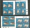 Coquillages . Yv.# 2753/56  En Bloc De 4 Neufs ** - Argentine