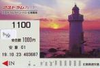 Carte Prépayée  Japon * PHARE (346) Telefonkarte Japan LEUCHTTURM * VUURTOREN LIGHTHOUSE LEUCHTTURM FARO FAROL Phonecard - Phares