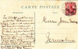 Lebanon, P.C. Autsrian Levant Sent Beirut 26/8/1906 To Jeruslame, Verso 2nd  Scan Baalbeck,nice Clear Cancellat  SKRILL - Lebanon