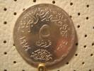 EGYPT  5 Piaestres 1974 First Anniversary October War - Egypt