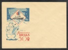 """USSR RUSSIA 1982 COVER MINT NEWSPAPER """"ARCTIC STAR"""" JOURNAL NUCLEAR ATOMIQUE ICEBREAKER BRISE-GLACE POLAR BEAR NORD - Polar Philately"""