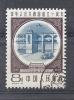 CHN0512 LOTE CHINA YVERT 1234 - Gebraucht