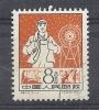 CHN0514 LOTE CHINA YVERT 1317 - 1949 - ... Volksrepublik